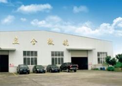 热烈祝贺四川立合微航金属材料有限公司上线了